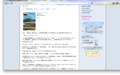 20121215_154323_2